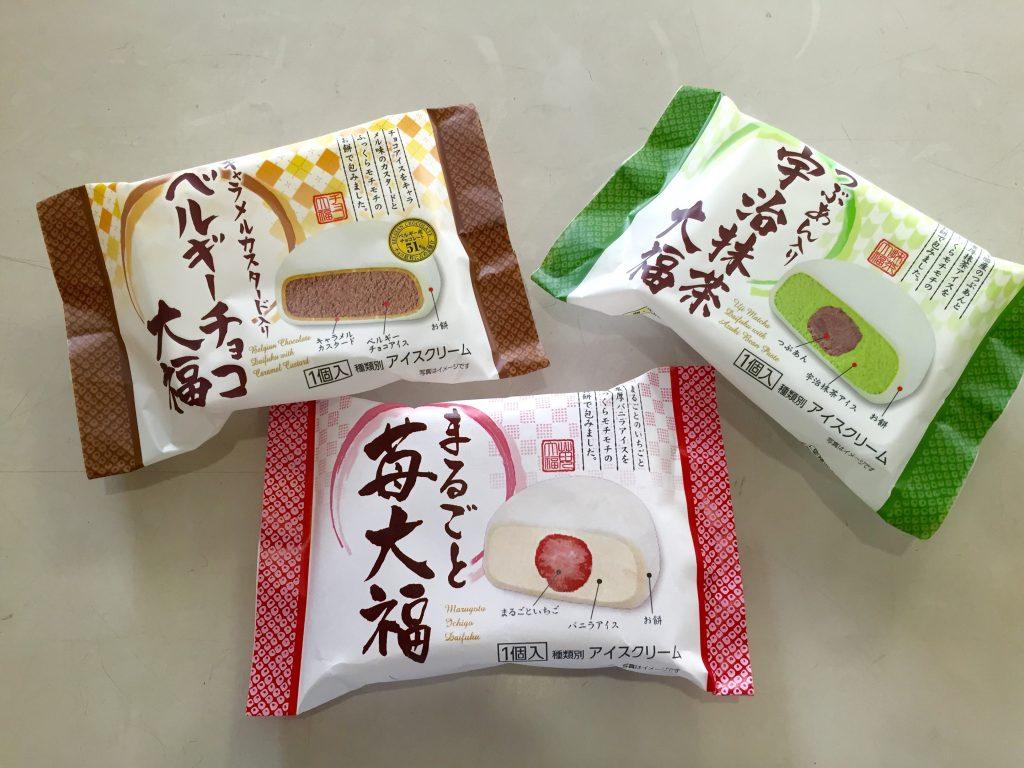 大福アイスの製造開始いたしました♪