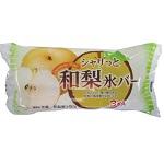 シャリっと和梨氷バー