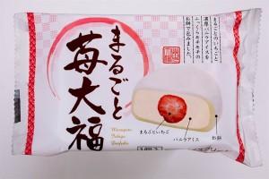 newまるごと苺大福2