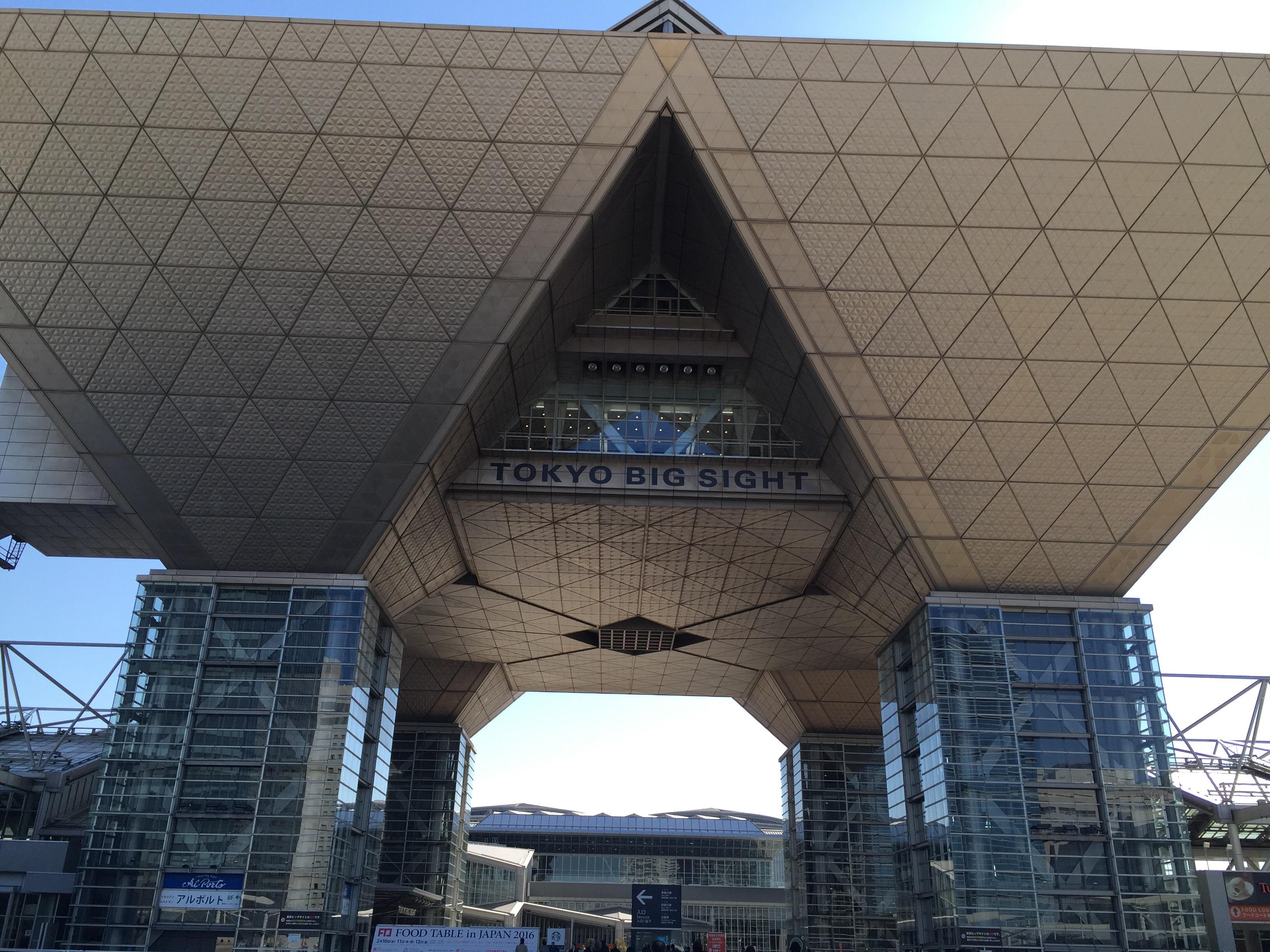 FOODEX JAPANに出展します