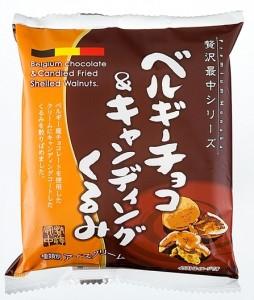 本日は「新潟茶豆アイスモナカ」の製造です