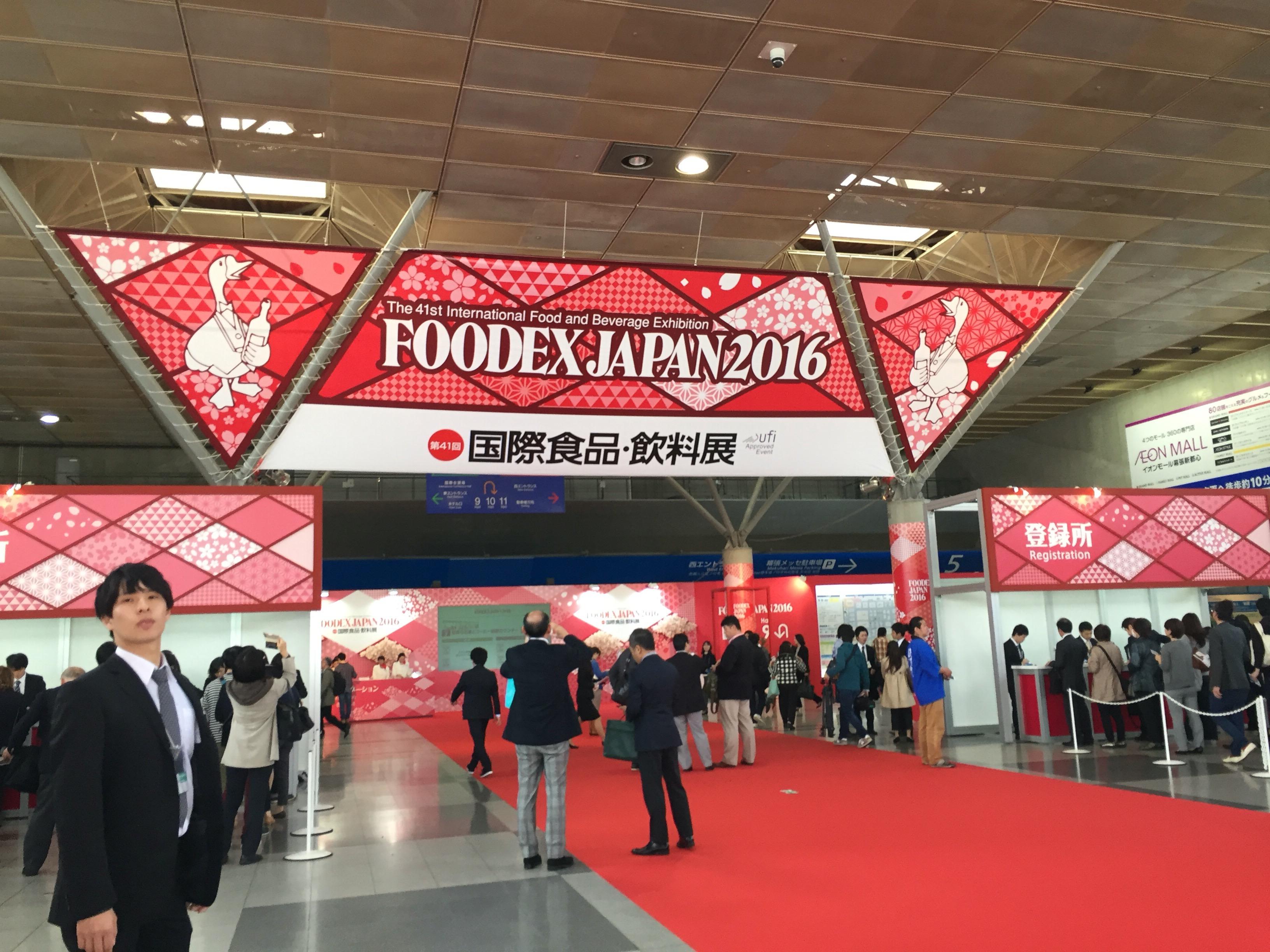 FOODEX JAPAN2016 開催中