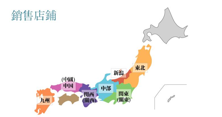 japan_map-ch